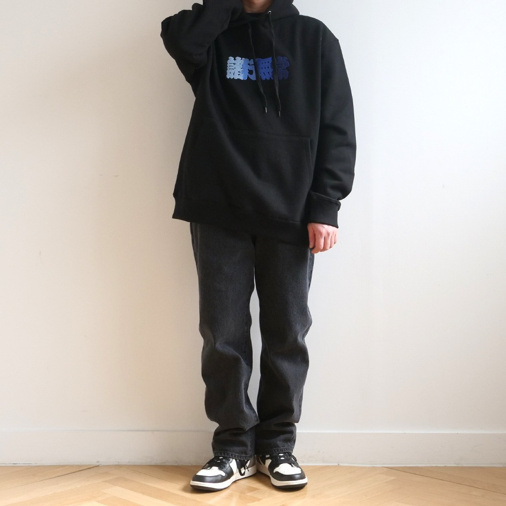 [Youngwall Junction]  Anicca Hoodie Black 2021